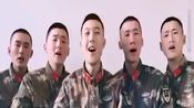 武警天津总队某支队官兵用歌声助力