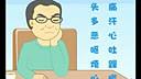 惠州多媒体制作公司 专业flash多媒体课件制作动画制作