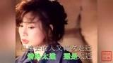 邝美云老歌《原来是爱》,电视剧《渴望》香港版主题曲,经典好听