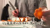 Vlog #3: 这是周日的宿命吗 让菲菲开口说话的一周日更计划Day 2