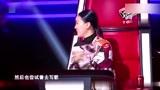 中国好声音:小姐姐名字太牛了吧,名字谁起的,太有才了!