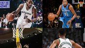 [NBA.超燃向] 联盟最强小前锋合集混剪,喜欢的就点个关注点个赞吧!