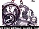 2p2014轴承∮2p2014轴承∮2p2014轴承|www.kskrm.com