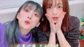 【i☆Ris】saki&yuki&himika&azuki的VLOG