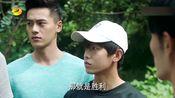 奋斗吧,少年!:网球队纷纷埋下心爱之物期待胜利!