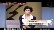 李玲瑶-智慧女性的六项修炼7DVD-01 高清DVD—在线播放—优酷网,视频高清在线观看