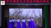 16、舞蹈《苹果丰收》-----表演:张凡等