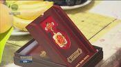 [青海新闻联播]你们是青海的宝贵财富 省委常委在中华人民共和国成立70周年之际 走访慰问先进模范人物