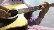《只要平凡》吉他弹唱