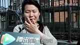 《你说了蒜》第55期:www.gaoxiaodashi.com 超清(720P)