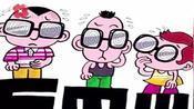 专家科普:新生儿视力不佳属正常现象,3岁时检查视力莫忽视