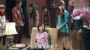 爱情公寓:当羽墨完全参照唐氏表演法则时,也就没悠悠什么事了!