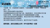 北京电影学院电影剧本创作考研报考学历分析