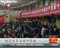 视频: 十八大新闻中心举行记者会:人保部——将积极稳妥地推进农民工进城落户[看东方]