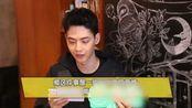 唐晓天采访也太有趣了,看剧本时会在剧本上画星星画月亮