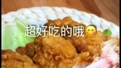 嘎嘎脆的炸鸡,冬天太冷,在家吃吧,不要去人民广场啊