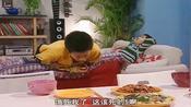 家有儿女:全家被一个三年级的题目难住,饭都不能吃,刘星快饿死