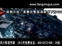 16枣庄三维动画制作公司房地产建筑漫游楼盘3D房地产电子沙盘模型仿真立体虚拟仿真企业