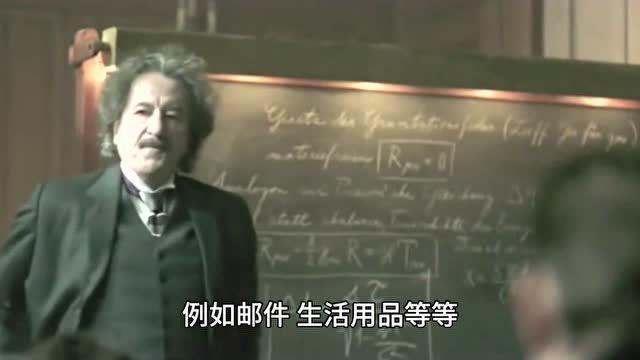 为什么爱因斯坦在59岁时,写了一封信留给5000年后的人类?