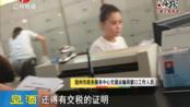 宿州:不交税不予年审 与营业额无关(二)