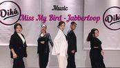 【念's waacking】miss my bird ||西装派对