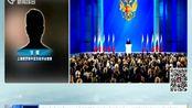 """""""俄罗斯政府全体辞职""""传递出哪些信号?专家说出""""接班人""""观点"""