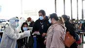 31省区市新增新冠肺炎确诊病例11例 新增死亡病例13例