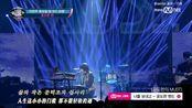 """【劲鸽金曲】粉丝推荐: """"送你离开"""" 尹道贤乐队 YB(1999.12)听见你的声音版"""