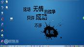 01.尚硅谷Java8 新特性视频教程