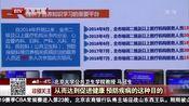 [特别关注-北京]权威数据发布:生活方式对健康和寿命的影响占六成