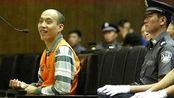 我国最嚣张的悍匪:法庭上笑着说出一句话,直接被判死刑