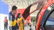[24小时]2019中国国际通用航空博览会 最新国产载人无人机亮相