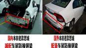 东风本田艾力绅减配防撞钢梁?小叶子拿4款MPV车型进行对比