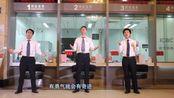 工商银行青岛市北第二支行《工行欢迎你》MV