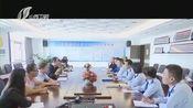 [山西新闻联播]临汾 晋城:强化问题导向  解决实际难题