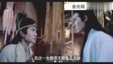 活动作品「声优」「苏尚卿」同时为金凌和金光瑶配音是什么体验?