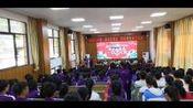 2019年4月14日儋州市第二中学青年志愿者第24届代表大会