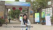 2019丽水摄影节vlog