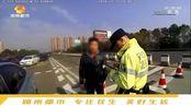 男子花6000元办假驾驶证,企图蒙混过关,不料下一秒就被识破!
