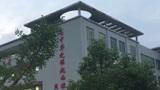 """被外界称为""""高考工厂""""的安徽省六安市毛坦厂中学,首次在上海招生"""