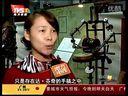 视频: 广东科学中心-走!去看达芬奇的科学密码 20121005 今日一线