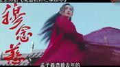 古装玄幻IP剧《魔道祖师之陈情令》正式开机│肖战 王一博 孟子义...