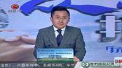 """贵州省""""新冠肺炎""""新增确诊病例3例,贵阳市2例,黔东南州1例!"""