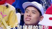 12.29深圳ayo音乐节 法老-上学威龙