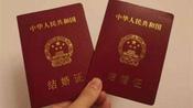 北京市民政局:北京取消2月2日办理结婚登记
