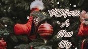 VLOG#52 A New L!ly |L!ly走向OL 第四十二周 |圣诞快乐 |层层爆浆葡萄蛋糕 |踢辣书店 |心心念念胡萝卜 |大悦城