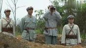 开国元勋:敌军前进,不料红军设伏,平地惊雷炸得敌军措手不及!