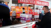 山西临汾:洋洲集团21站石油秦蜀路站、二中路站、贾得站防疫捐赠11万元