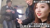 梦蝶直播录像2019-11-19 13时44分--14时18分 今天去福建面基啦