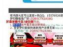 梦幻聊斋推广码ZQB5CTR2A58G也可以直接+QQ:15576926咨询
